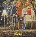silent (初回限定盤A CD+DVD) [ SEKAI NO OWARI ]