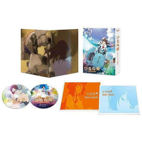 ひるね姫 〜知らないワタシの物語〜Blu-rayスペシャル・エディション【Blu-ray】 [ 高畑充希 ]