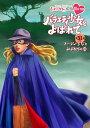 『ももクロChan』第6弾 バラエティ少女とよばれて 第31集【Blu-ray】 [ ももいろクローバーZ ]