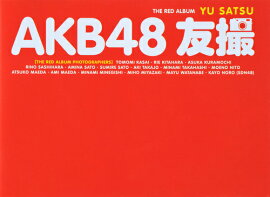 AKB48 ͧ�� THE RED ALBUM