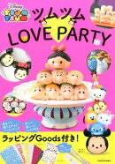 �ĥ�ĥ� LOVE PARTY