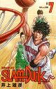 SLAM DUNK 新装再編版 7 (愛蔵版コミックス) [...
