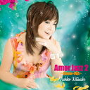 Amor Jazz2 ~Show-WA~ [ 渡辺真知子 ]