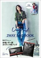 Ungrid 2WAY BAG BOOK