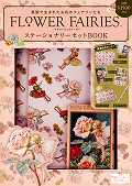 FLOWER��FAIRIES���ơ�����ʥ꡼���å�BOOK