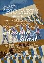 ARASHI BLAST in Miyagi【通常盤】 [ 嵐 ]