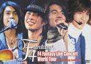 F4 Fantasy Live Concert World Tour at Hong Kong Coliseum F4