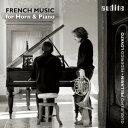 【輸入盤】『ホルンとピアノのためのフランス音楽~サン=サーンス、デュカス、ダマース、デュファイエ、他』 ペッラリン、ロヴァート [ Horn Classical ]