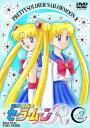 美少女戦士セーラームーンR 2