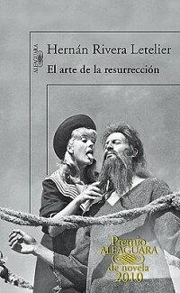 El_Arte_de_la_Resurreccion_��_T