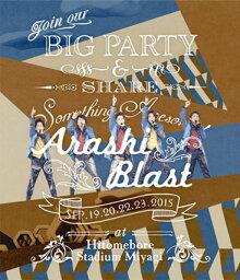 ARASHI BLAST in Miyagi【通常盤】【Blu-ray】 [ 嵐 ]