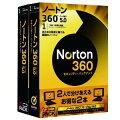 Norton 360 バージョン5.0 2コニコ パック