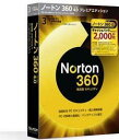 【Nortonポイント5倍】Norton360 ver4.0 プレミアエディション