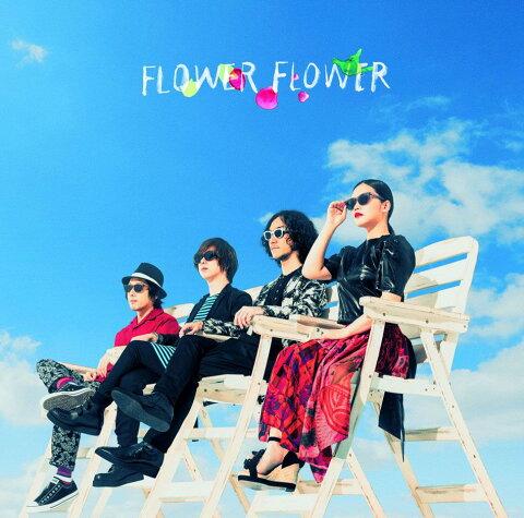 マネキン (初回限定盤) [ FLOWER FLOWER ]
