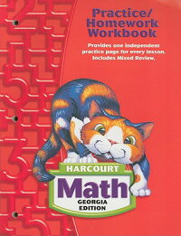 Harcourt_Math_Georgia_Edition