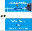�ϥ����塼����������ɥ������� Radar�ä������ë ͼ