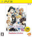�ƥ��륺 ���� �������ڥꥢ PlayStation3 the Best