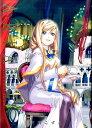 ARIA The MASTERPIECE完全版(2) (ブレイドコミックス) 天野こずえ