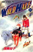 Wildhalf��11��