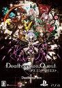 Death end re;Quest Death end B...