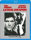 リーサル・ウェポン【Blu-ray】 [ メル・ギブソン ]...