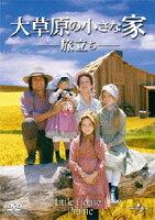 大草原の小さな家の画像 p1_12