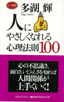 �ڥС������ܡۿͤˤ䤵�����ʤ�뿴��ˡ§100-�����