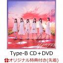 【楽天ブックス限定先着特典】意志 (Type-B CD+DVD) (生写真付き) [ HKT48 ]