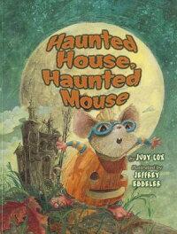 HauntedHouse,HauntedMouse
