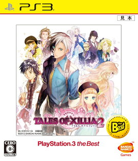 �ƥ��륺 ���� �������ꥢ2 PlayStation3 the Best