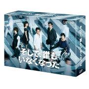 �����ơ�ï�⤤�ʤ��ʤä� DVD BOX