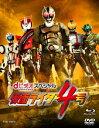 dビデオスペシャル 仮面ライダー4号 [ブルーレイ+DVD] 【Blu-ray】 [ 竹内涼真 ]