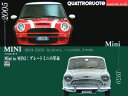 Mini to MINI:グレートミニの革命 パッション・オート (CG books) [ Quattroruote編集部 ]