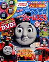 大井川鐵道はしれ!トーマスごうすすめ!ジェームスごう