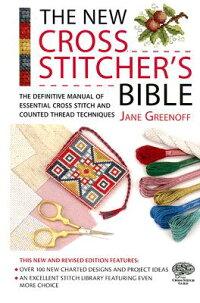 The_New_Cross_Stitcher��s_Bible
