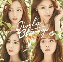 Girl's Story (初回限定盤A CD+DVD+クラッチバック) [ KARA ]