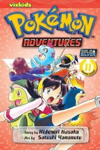 Pokemon_Adventures��_Volume_11
