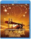 リトルプリンス 星の王子さまと私 3D&2D ブルーレイセット(2枚組/デジタルコピー付)【初回生産限定】【Blu-ray】 [ マッケンジー・フォイ ]