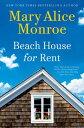 Beach House for Rent BEACH HOUSE FOR RENT (Beach House)