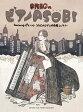 DVD & スコアブック 事務員GのピアノASOBI featuring ピアノソロ スタジオジブリ作品集コンサート