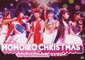 ももいろクリスマス in 日本青年館 〜脱皮:DAPPI〜