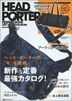 smart&mini特別編集 HEAD PORTER PERFECT BOOK 2011 autumn & winter