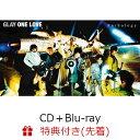 【先着特典】ONE LOVE Anthology (CD+Blu-ray)(オリジナルカレンダーカード(はがきサイズ/2021.4~2022.3)) GLAY