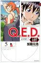 Q��E��D��iff��-���������5��