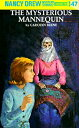 The Mysterious Mannequin ND #047 MYSTERIOUS MANNEQUIN (Nancy Drew (Hardcover))