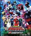 特捜戦隊デカレンジャー 10 YEARS AFTER【Blu-ray】 [ さいねい龍二 ]