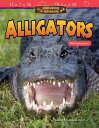 Amazing Animals: Alligators: Multiplication (Grade 4) AMAZING ANIMALS (Mathematics Readers)