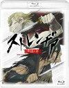 ストレンヂア -無皇刃譚ー【Blu-ray】 [ BONES ]