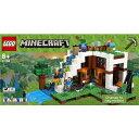 レゴ(LEGO) マインクラフト 滝のふもと 21134