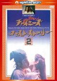 チャイニーズ・ゴースト・ストーリー2 <日本語吹替収録版> [ ジョイ・ウォン ]